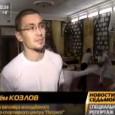 Направление Капоэйра развивается в клубе Камелот с 2001 г. Это первая группа данного направления, появившаяся в Сибири. Видеоматериал, снятый красноярской телекомпанией, демонстрирует, как проходят занятия на базе военно-исторического клуба Камелот.